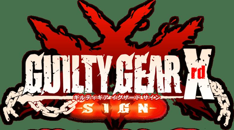 20140822083031!GGXrd_Logo