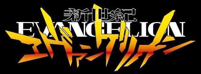 Neon_Genesis_Evangelion_Logo